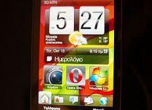 smartphone htc.JPG