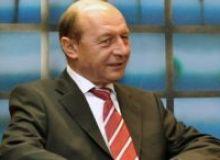 Basescupresidency.jpg