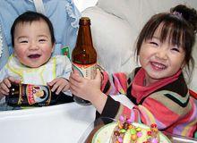 Copii japonezi/metro.co_.uk.jpg