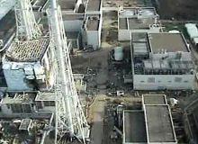 Centrala de la Fukushima/thesun.co.uk