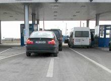 Austria reintroduce temporar controlul la frontiere / cotidianul.ro