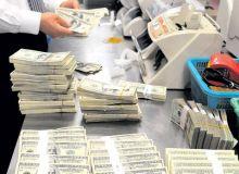 dolari-foto-AFP.jpg