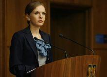 Ioana Muntean/gov.ro.jpg