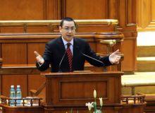Victor Ponta/zf.ro.jpg