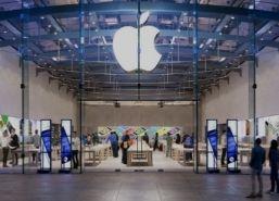apple_store_1459936963.jpg