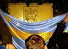 ambasada-romaniei-de-la-budapesta-vandalizata-502876.jpg