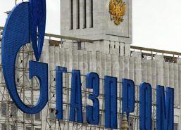 gazprom-afp.jpg