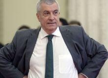 tariceanu-anunt-candidatura-prezidentiala-299491.jpg