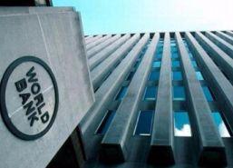 banca-mondiala.jpg