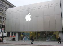 760810-1542094609-actiunile-apple-au-scazut-la-cel-mai-redus-nivel-din-ultimele-trei-luni.jpg