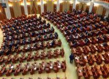 image-2017-06-18-21826382-46-parlamentul.jpg