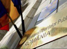 web_ministerul_finantelor_publice_mediafax_foto_ovidiu_micsik_11737500.jpg