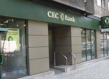 5-cec-bank-cu-bancomat.jpg