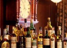 bauturi-alcoolice.jpg