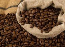 10-cafea-hepta-1833184.jpg