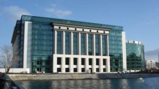 biblioteca_nationala_bucuresti_44470200.jpg