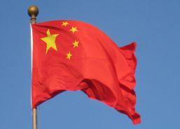 china-flag-wallpapers.jpg