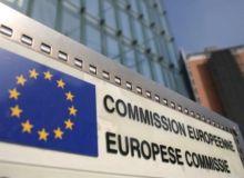 Comisia-Europeană-Copy-Copy.jpg