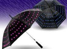 umbrela.jpg