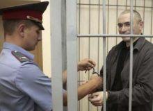Hodorkovski Flickr.com_.jpg
