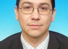 Presedinteel PSD, Victor Ponta/cdep.ro.jpg