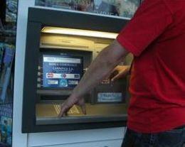 Spargatorii au intrat prin escaldare in sediul societatii in care se afla bancomatul.