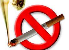 fumatul_interzis.jpg