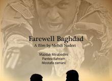 Farewell Baghdad/farewellbaghdad.com