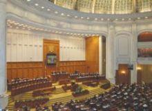 Parlament / cdep.ro