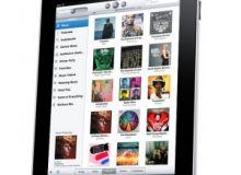 Tableta Apple IPAD 32GB WIFI + 3G