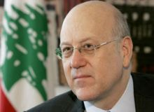 Najib Mikati/worldsecuritynetwork.com