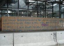 Mesaje anti-Basescu