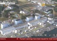 Centrala nucleara din Fukushima / Mediafax