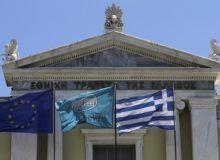 Banca Nationala a Greciei, in impas.jpg/thenationalherald.com