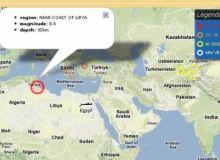 Imagine de pe site-ul INFP, care anunta cutremurul devastator.jpg/infp.ro
