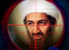 Kill Ben Laden