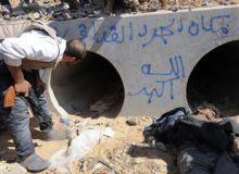 Unul dintre locurile in care se spune ca a fost ucis Gaddafi/skynews.com).jpg