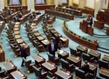 Senatul Romaniei/bihon.ro.jpg