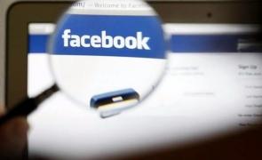 Conturi de Facebook din România, sub lupa serviciilor secrete