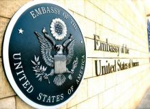 ambasada-sua.jpg