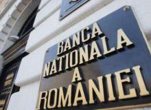 reactia-bnr-dupa-ce-comisia-europeana-si-bce-au-solicitat-schimbarea-statutului-287224.jpg