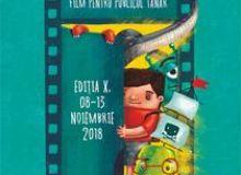 image-2018-10-24-22774958-46-festivalul-film-kinodiseea.jpg