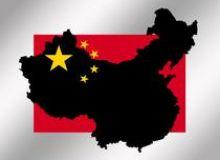 image-2017-05-21-21777467-46-china.jpg