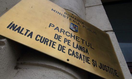 IMG_6054-Parchetul-de-pe-langa-Inalta-Curte-de-Casatie-si-Justitie-Parchetul-General-institutie-1000x600.jpg