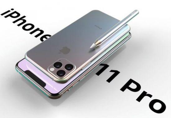 iphone-11-pro-640.jpg