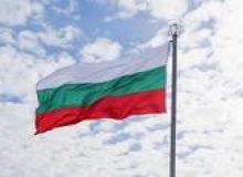 image-2019-02-1-22947342-46-bulgaria (1).jpg
