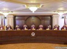 image-2017-03-10-21655039-46-judecatorii-curtea-constitutionala.jpg