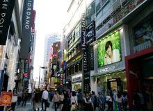 Coreea-de-Sud-640x400.jpg