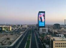 image-2020-05-11-23988433-46-arabia-saudita.jpg