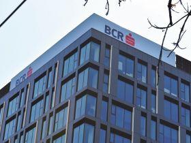 5bcr-sediul-central-bucuresti-bridge.jpg